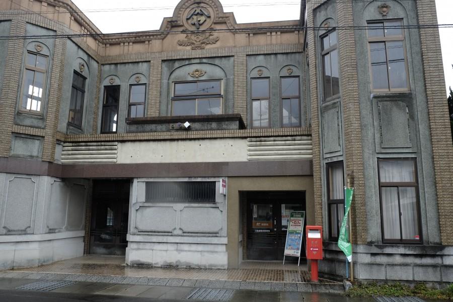 三野町郵便局