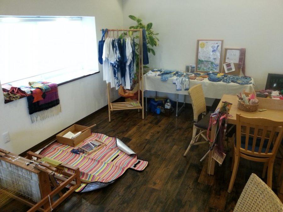 ama terrasse weave dye shop