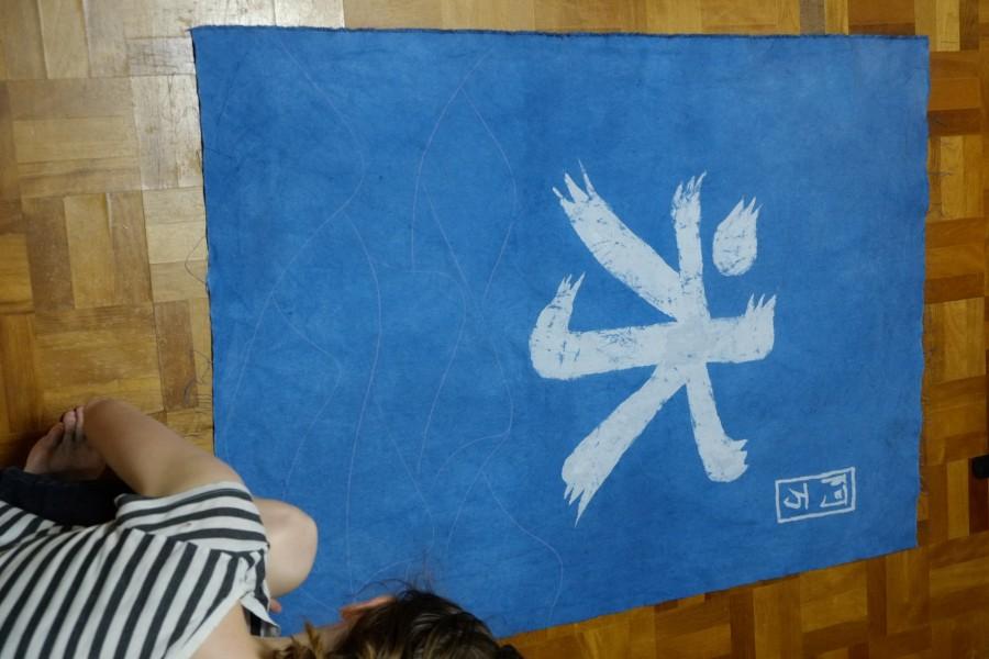 藍染かき氷サイン